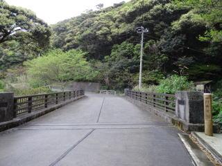 イルカと神道の島 御蔵島(歩鉄...