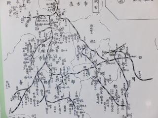 直方市石炭記念館(歩鉄の達人)