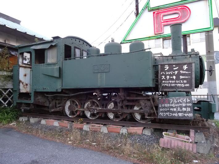 ... LDK50型蒸気機関車(歩鉄の達人